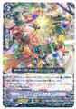 Magical Boxtreamer V-BT02/038 R