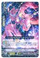 Midnight Bunny V-BT02/040 R