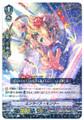 Entire Monkey V-BT02/041 R