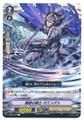 Knight of Isolation, Oengus V-BT02/043 C