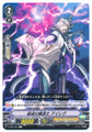Mage of Destruction, Feidlech V-BT02/045 C
