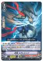 Stealth Dragon, Turbulent Edge V-BT02/052 C