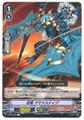 Stealth Dragon, Amatsu Snipe V-BT02/054 C