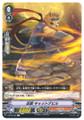 Stealth Beast, Cat Devil V-BT02/055 C