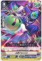 Candy Clown V-BT02/084 C
