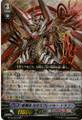 Star-vader, Chaos Breaker Dragon RRR BT13/007