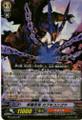 Shura Stealth Dragon, Kabukicongo RR BT13/010