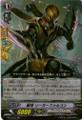 Beast Deity, Solar Falcon RR BT13/013