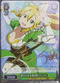 Leafa, Trustworthy Guide Signed SAO/S20-028SP SP