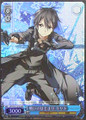 Kirito, Beginning of Battle SAO/S20-T07R RRR
