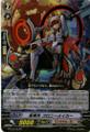 Star-vader, Colony Maker RR BT13/015