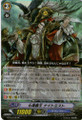 Lord of the Seven Seas, Nightmist RR BT13/016