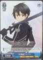 """""""Conquering Team"""" Kirito SAO/S20-102 TD"""