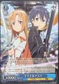Kirito & Asuna SAO/S20-104 TD