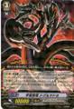 Space Dragon, Dogurumadora R BT13/028