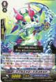 Bubble Edge Dracokid R BT13/040