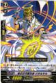 Surgical Celestial, Bathazar C BT13/044