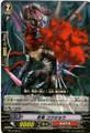 Stealth Dragon, Kokujou C BT13/050
