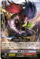 Stealth Fiend, Mezuou C BT13/055