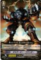 Death Army Commander C BT13/061