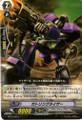 Gatling Raizer C BT13/063