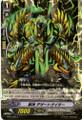 Beast Deity, Desert Gator C BT13/064