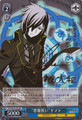 """Devil Summoner"" Yamato DS2/SE16-03S SP"