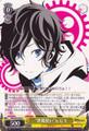 """Devil Summoner"" Hibiki DS2/SE16-02 R"