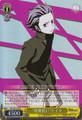 """Devil Summoner"" Keita Foil DS2/SE16-04 R"