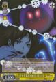 Daichi & Evil Frost Foil DS2/SE16-06 R