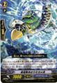 Ocean Current Rescuing Turtle Soldier C BT13/093
