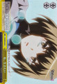 I, Want to Live Foil DS2/SE16-29 C