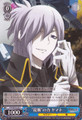 "Yamato, Power of ""Dragon Stream""  DS2/SE16-35 C"