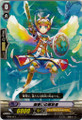 Angelic Liberator TD08/013 C
