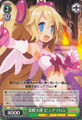 Pure Flonne, Awakened Angel DG/SE17-10 R