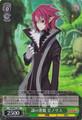Zenoris, Mysterious Demon Foil DG/SE17-15 C