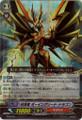 Eradicator, Vowing Sword Dragon TD09/001 RRR Japanese