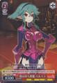 Barbara, Demon Waiting instructions Foil DG/SE17-34 C