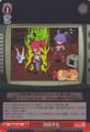 Next Episode Preview Foil DG/SE17-35 C