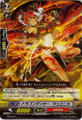 Dragon Dancer, Veronica TD09/007 C