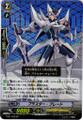 Blaster Blade SP BT01/S02