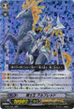 King of Knights, Alfred RRR BT01/001