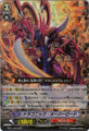 Dragonic Overlord RRR BT01/004