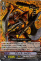 Asura Kaiser RRR BT01/008