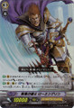Demon Slaying Knight, Lohengrin RR BT01/009