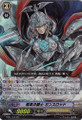 Solitary Knight, Gancelot RR BT01/010