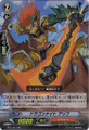 Dragon Knight, Aleph RR BT01/014