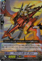 Wyvern Guard, Barri RR BT01/015