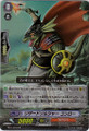 Lizard Soldier, Conroe RR BT01/016