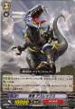 Tyrant, Deathrex R BT01/033